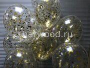 красивые шарики с золотинками